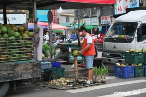Coconut Cutting in Hsinchu