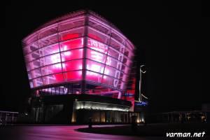 Hsinchu Taiwan Pavilion Expo Park