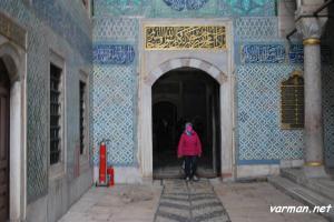 Harem of Topkapi Palace