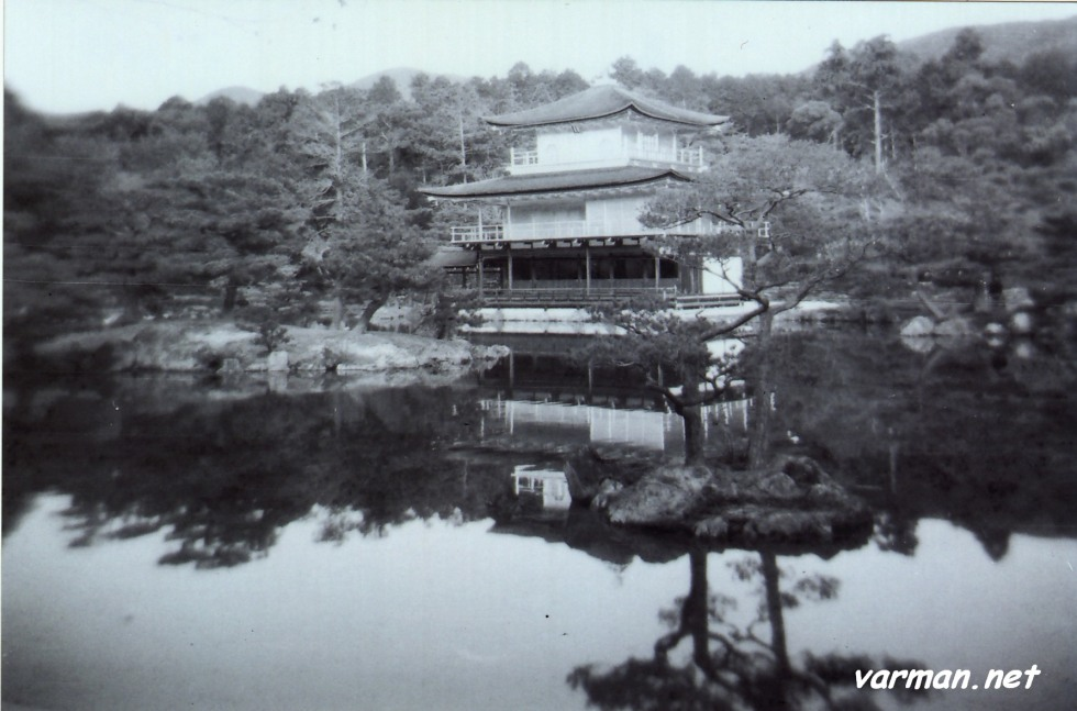 Kinkaku-ji, Kyoto, Japan – Shot with analogue – Holga 120N