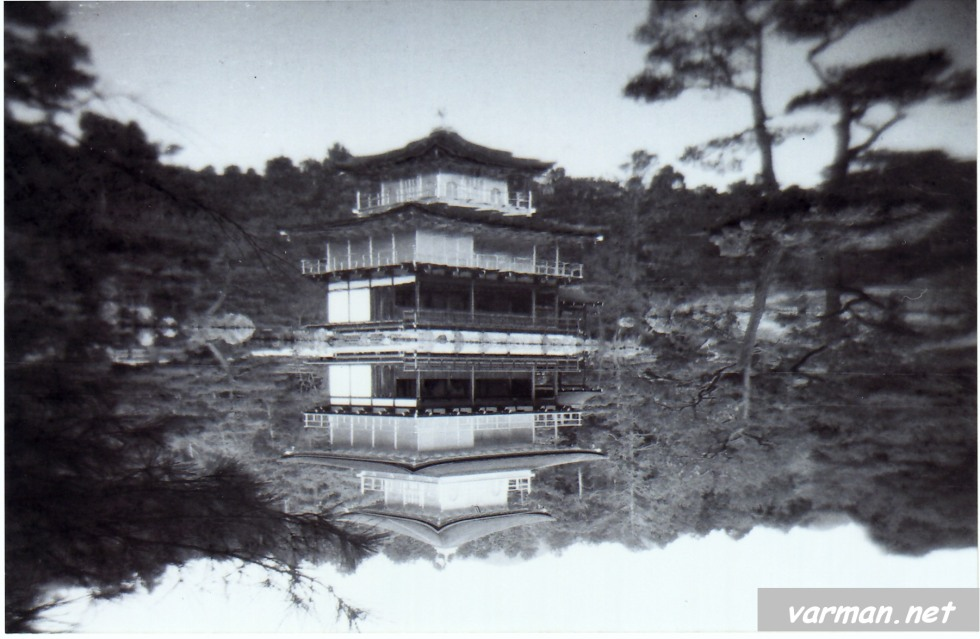 "Kinkaku-ji (""Temple of the Golden Pavilion"") - Shot with analogue – Holga 120N"