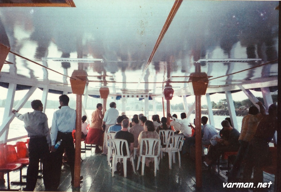 Ferry to Elephanta Island, Mumbai