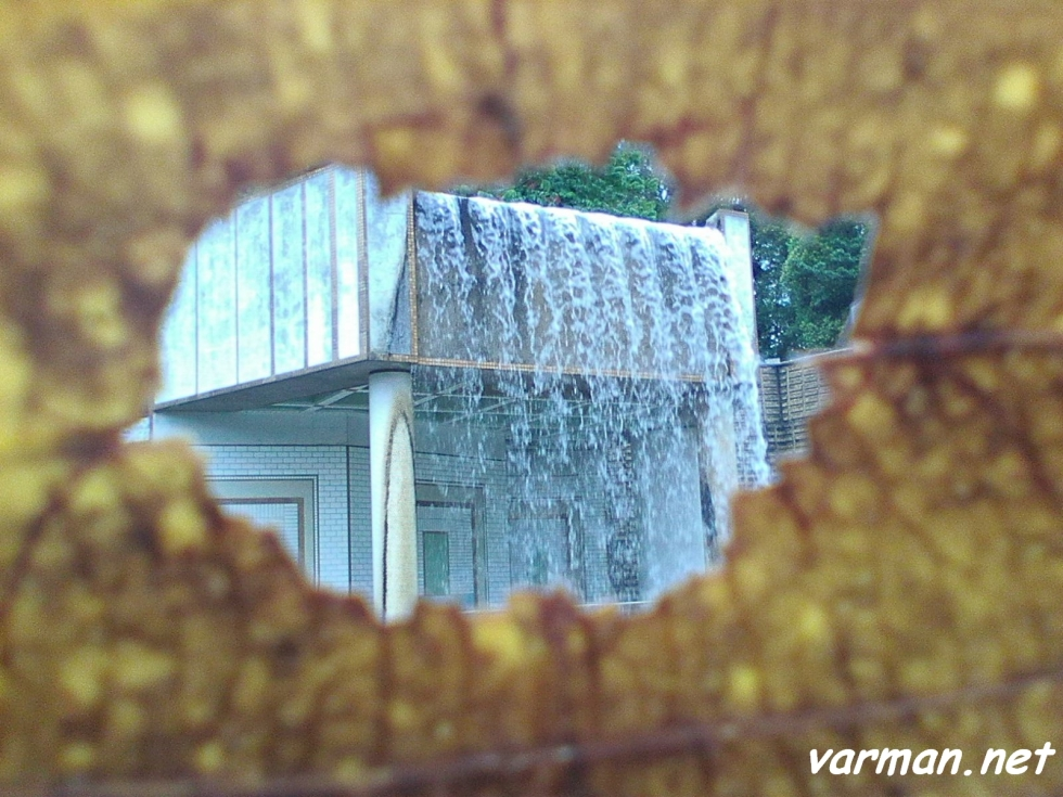Framing: man-made waterfall